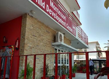MONTESSORI CHILD DEVELOPMENT CENTER School In Karachi - Taleemi Hub