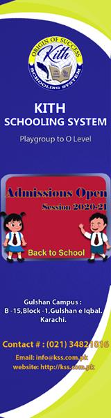 KITH SCHOOLING SYSTEM KARACHI-taleemihub.com