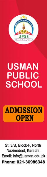 Usman Public School-taleemihub.com