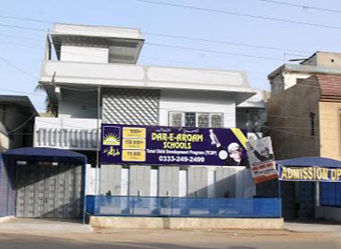 DAR-E-ARQAM SCHOOL School In Karachi - Taleemi Hub