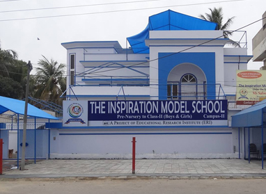 THE INSPIRATION MODEL SCHOOL SYSTEM-taleemihub.com