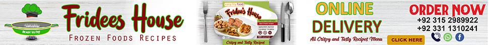 FRIDEES HOUSE-TALEEMIHUB.COM