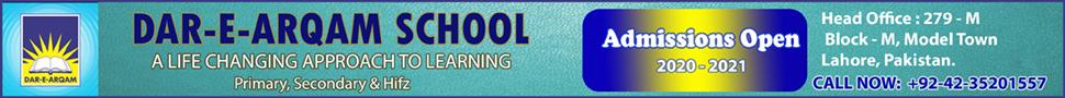 DAR-E-ARQAM SCHOOL-TALEEMIHUB.COM