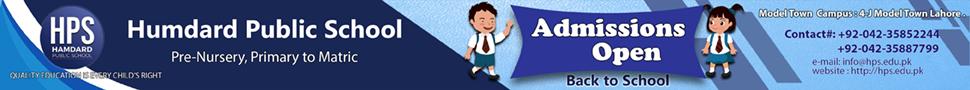 HAMDARD PUBLIC SCHOOL-TALEEMIHUB.COM