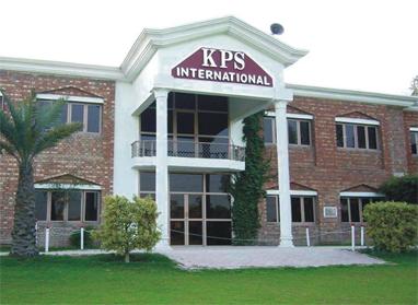 KPSI Cadet School & College System school in lahore