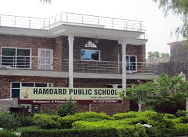 Hamdard Public School Lahore school in lahore